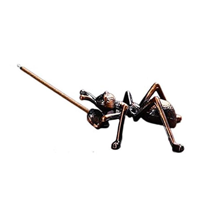 柔らかい足有益デコレーション合金蟻香バーナーミニ線香ホルダー小さな香バーナーホルダーホームデコレーション香オイルバーナー (Color : Brown, サイズ : 1.96*0.86inchs)