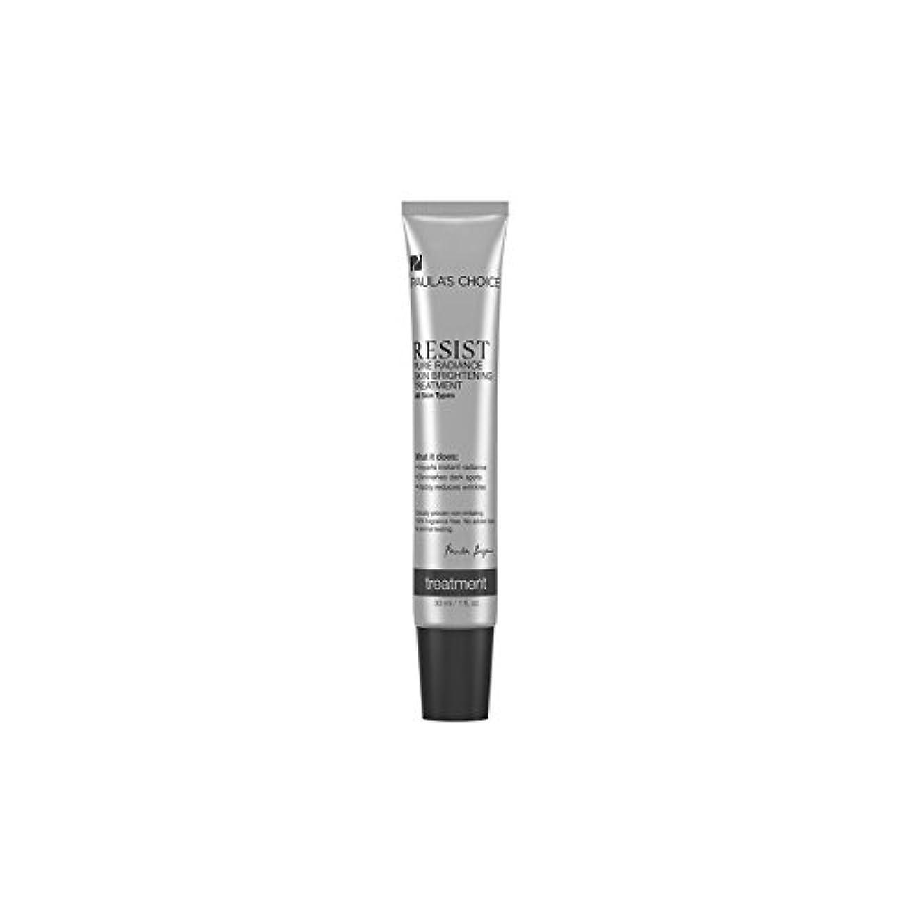 スクリーチ中間抱擁Paula's Choice Resist Pure Radiance Skin Brightening Treatment (30ml) - ポーラチョイスは純粋な輝き肌ブライトニングトリートメント(30ミリリットル)...