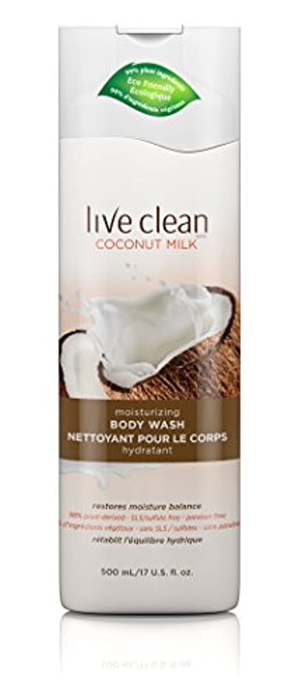 フリーストレード落花生Live Clean Coconut Milk Moisturizing Body Wash, 17 oz.