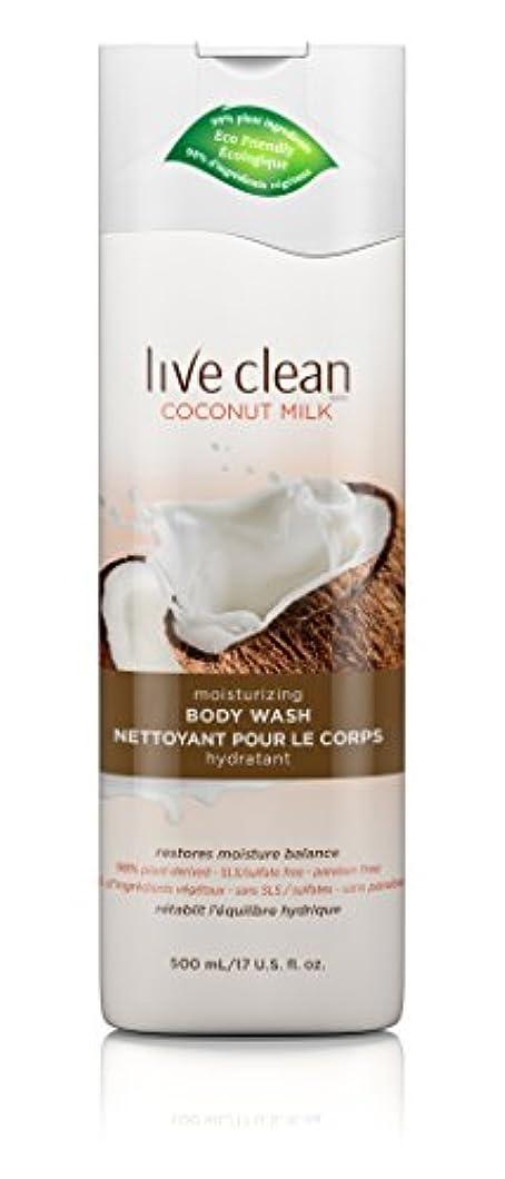 好意的カウンタステッチLive Clean Coconut Milk Moisturizing Body Wash, 17 oz.