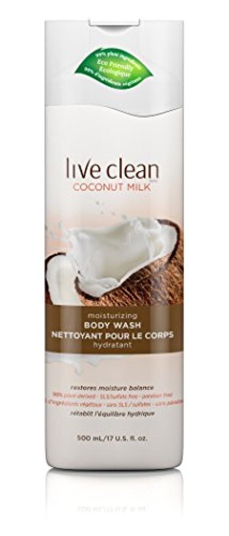 しないグラフィック山岳Live Clean Coconut Milk Moisturizing Body Wash, 17 oz.