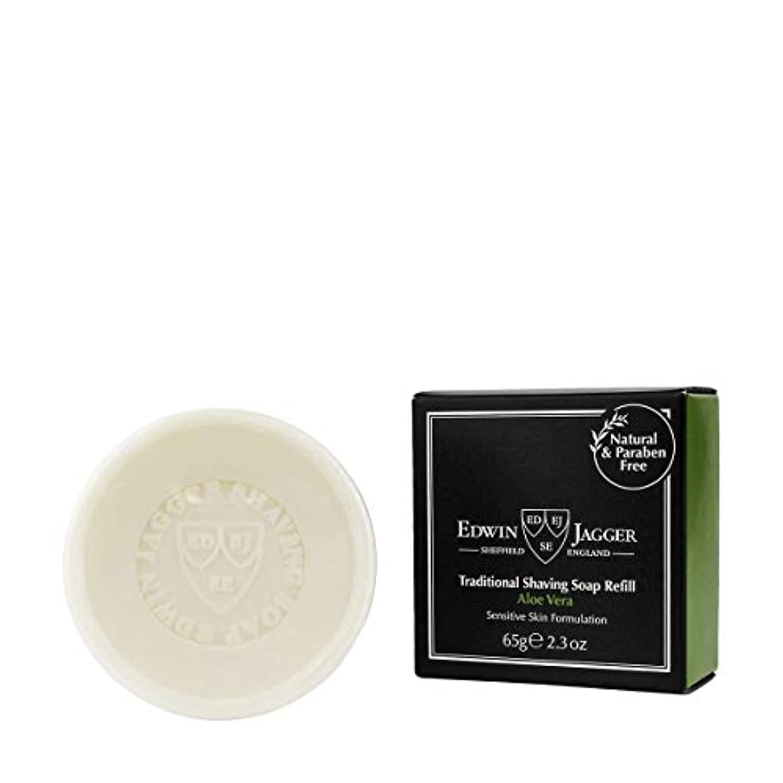 エドウィンジャガー トラディショナルシェービングソープ 詰替え アロエベラ65g[海外直送品]Edwin Jagger Traditional Shaving Soap Refill Aloe Vera 65g [並行輸入品]