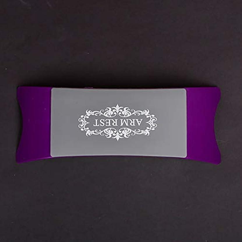 見物人確認事前にACHICOO 腕置き 肘置き 肘掛け プロ 快適 ネイルアートクッション 枕 マニキュアツール 手の枕 ハンドピロー ジェルネイルまくら 練習用にも   紫の