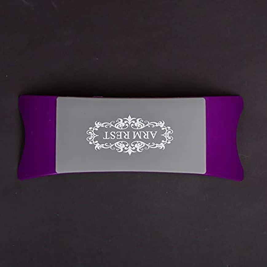 タヒチスリムバラエティACHICOO 腕置き 肘置き 肘掛け プロ 快適 ネイルアートクッション 枕 マニキュアツール 手の枕 ハンドピロー ジェルネイルまくら 練習用にも   紫の