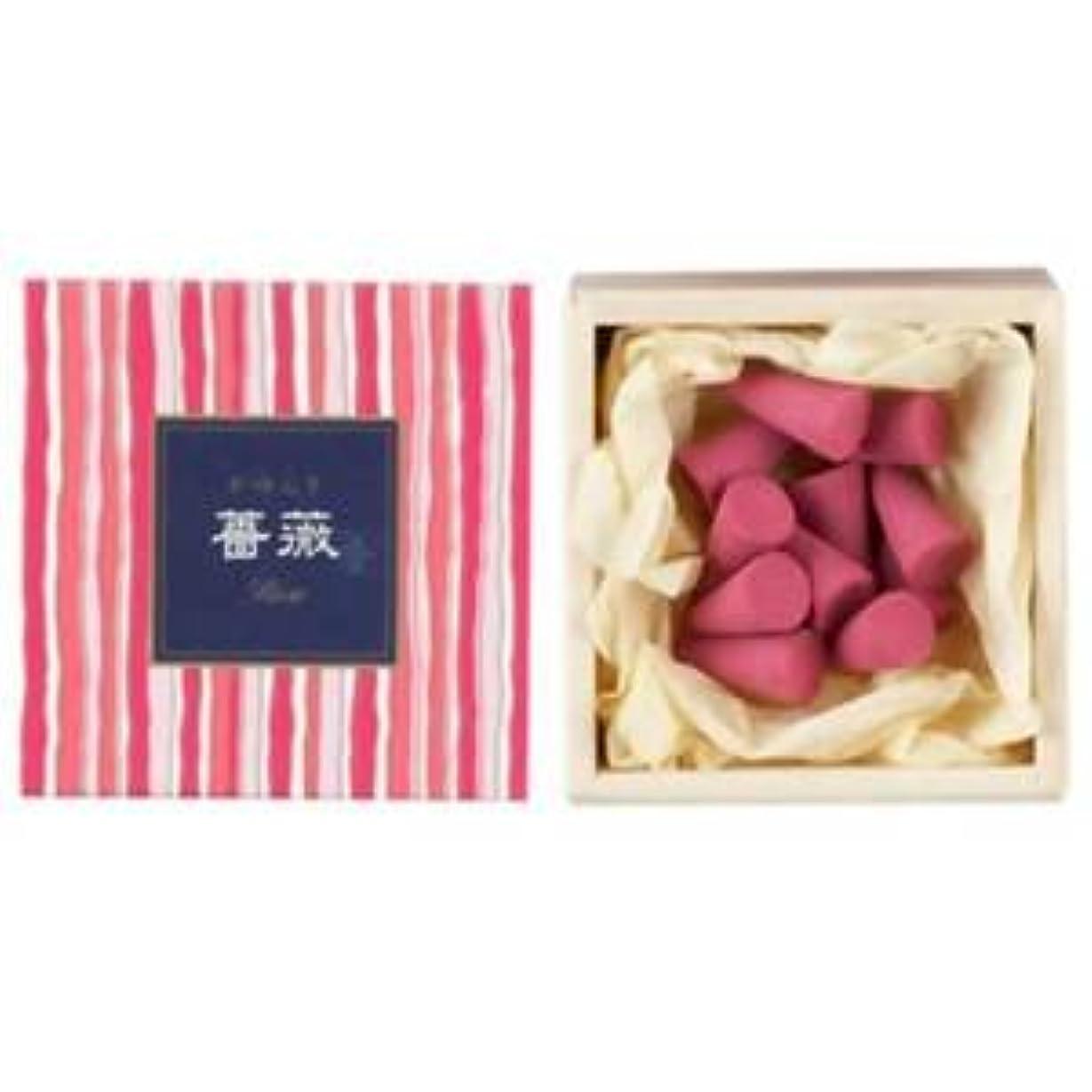 時計比類のない鉱石【日本香堂】 かゆらぎ お香 コーン型 白桃
