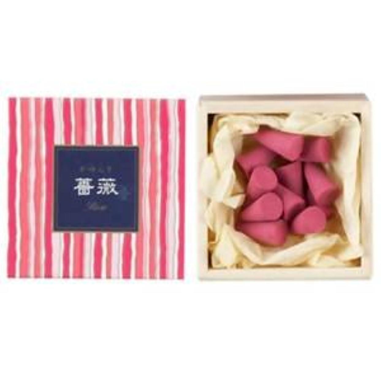 モットー談話める【日本香堂】 かゆらぎ お香 コーン型 白桃