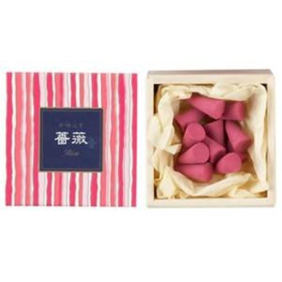 軽蔑安心シチリア【日本香堂】 かゆらぎ お香 コーン型 白桃