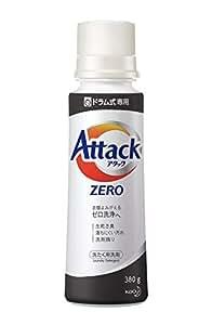 アタック ZERO(ゼロ) 洗濯洗剤 液体 ドラム式専用 本体 380g (衣類よみがえる「ゼロ洗浄」へ)