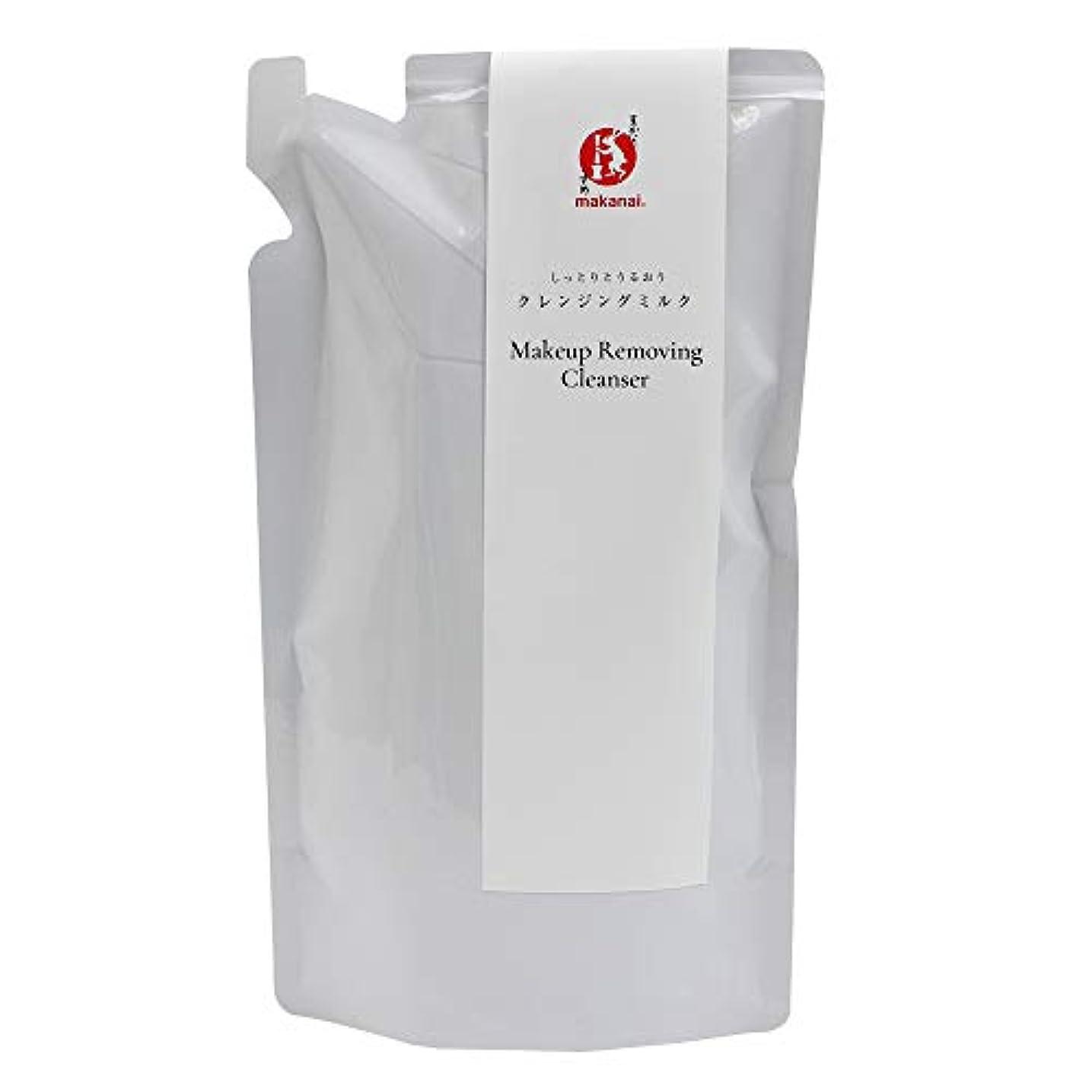 偏心スキームメアリアンジョーンズまかないこすめ しっとりとうるおうクレンジングミルク(詰め替え用) 140ml