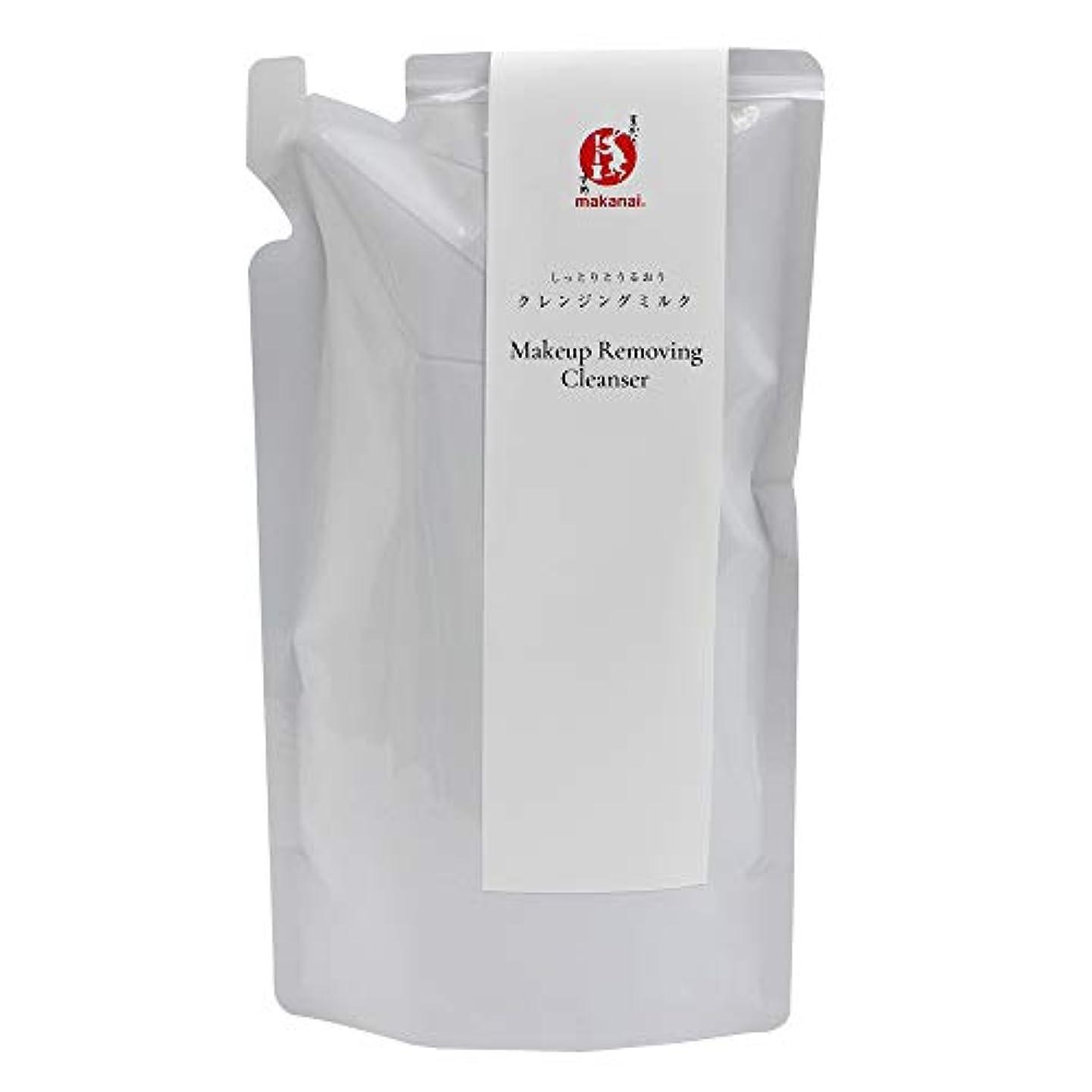 トイレ方法好意まかないこすめ しっとりとうるおうクレンジングミルク(詰め替え用) 140ml