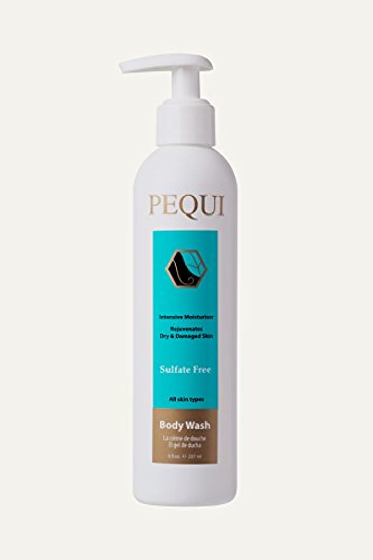軽食の発表するBioken Pequi Body Wash 8.0 oz by Bioken