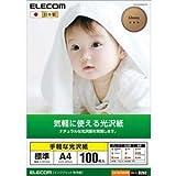 エレコム 写真用紙 光沢紙 A4 100枚 【日本製】EJK-GAYNA4100