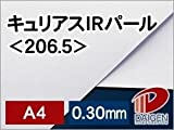 Amazon.co.jp紙通販ダイゲン キュリアスIRパール <206.5> A4/50枚 033240