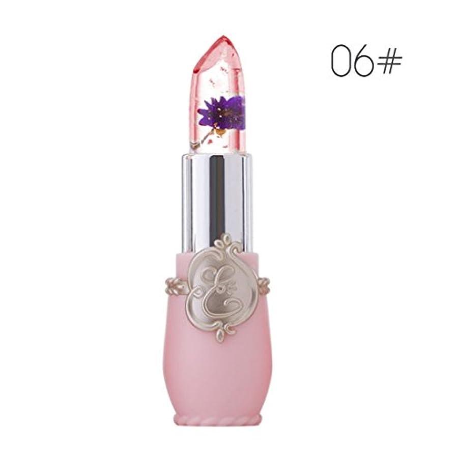 スピーカー香ばしい注ぎます口紅 BOBOGOJP お花 リップグロス かわいい オシャレ 唇の温度で色が変化するリップ 金箔付け 天然オイル入り 保湿 長持ち リップスティック 透明 リップベース 子供 大人 プレゼント (F)
