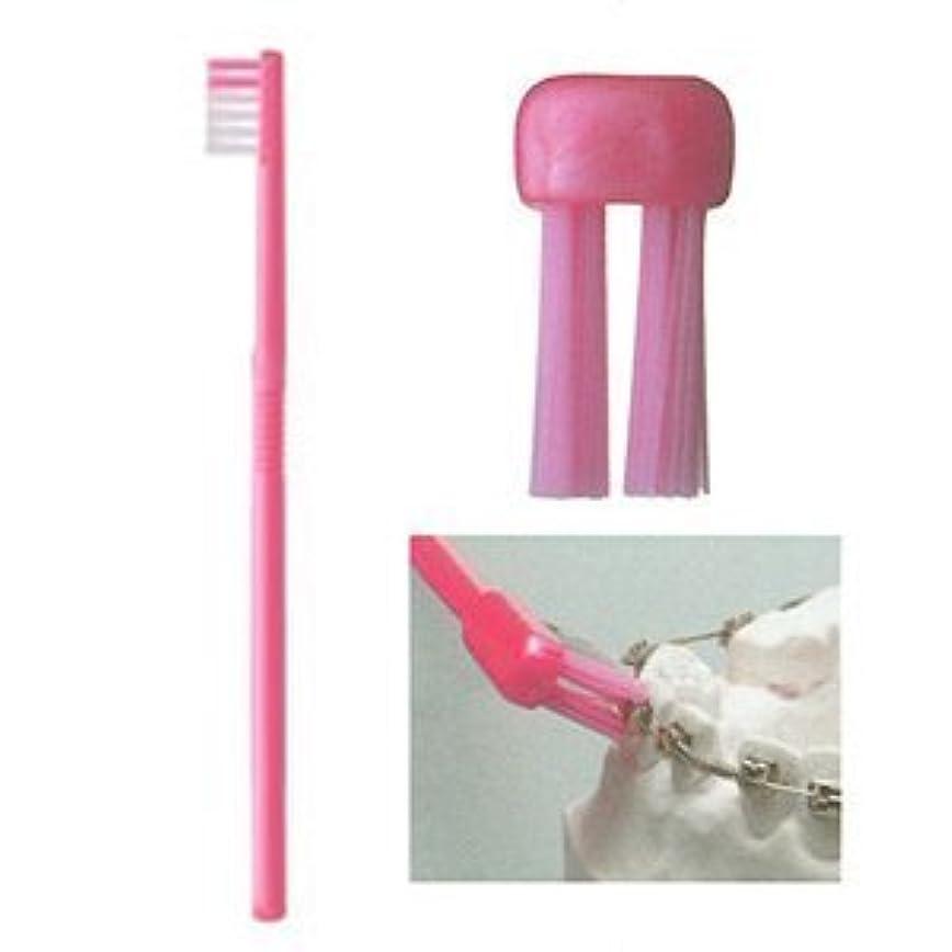 シャツお風呂を持っている迷彩ライオン オルソドンティック歯ブラシ(DENT.EXOrthodontic) 1本 (T)