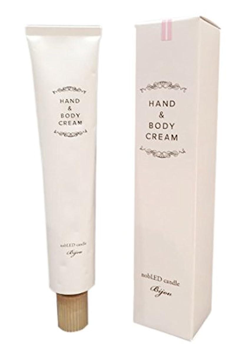添付山合併nobLED candle Bijou ハンド&ボディクリーム ピンクサファイア Pink Sapphire HAND&BODYCREAM ノーブレッド キャンドル ビジュー オードパルファム EAU DE PARFUM BODY CARE Series