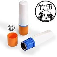 【動物認印】犬ミトメ15・シーズー ホルダー:オレンジ/カラーインク: 黒