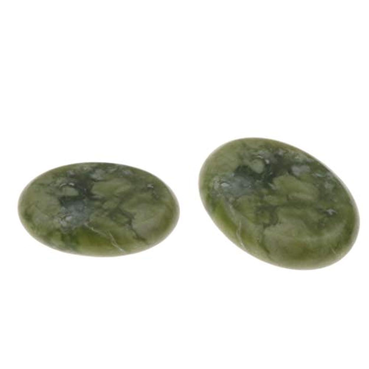 熱意グリース促進するマッサージストーン 玉ホットマッサージ石用 6×8センチ 2ピース