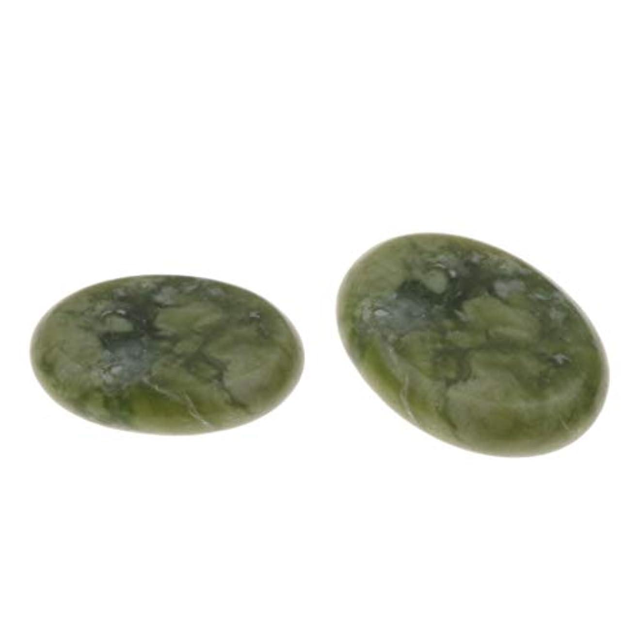 主張委任ビタミンP Prettyia 2ピース 玉ホットマッサージ石用 フェイシャルボディホット ストーンスパ マッサージ 6×8センチ