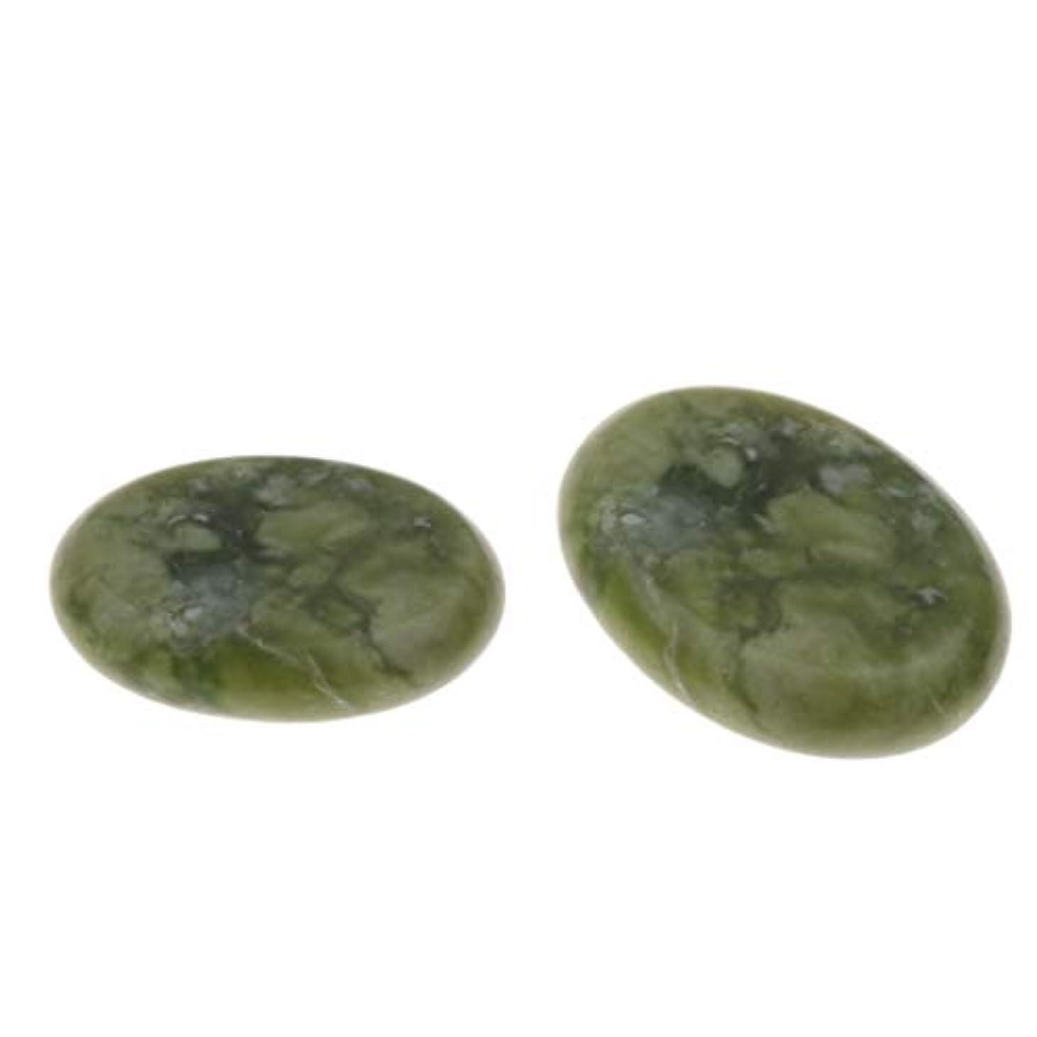 生きているパウダーかけがえのないマッサージストーン 玉ホットマッサージ石用 6×8センチ 2ピース