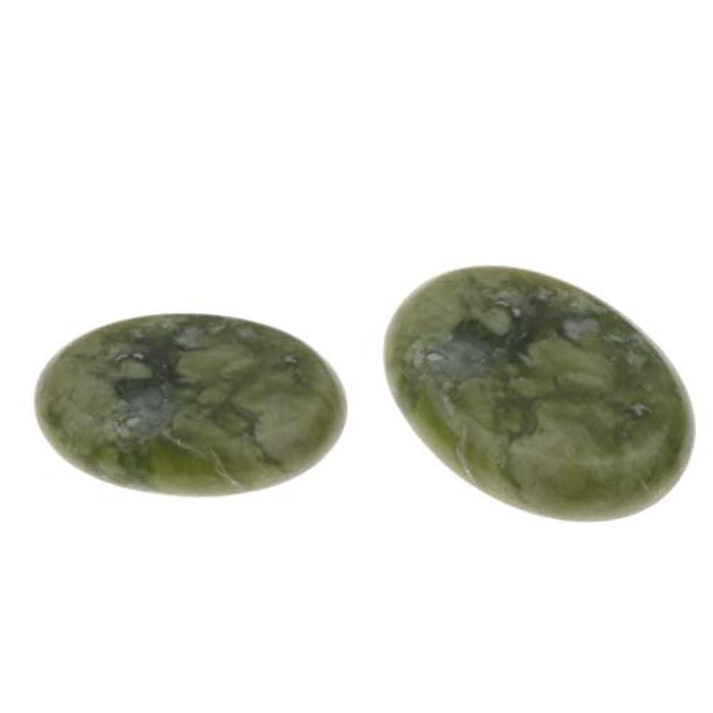 偽善者影響力のあるペンフレンドP Prettyia 2ピース 玉ホットマッサージ石用 フェイシャルボディホット ストーンスパ マッサージ 6×8センチ