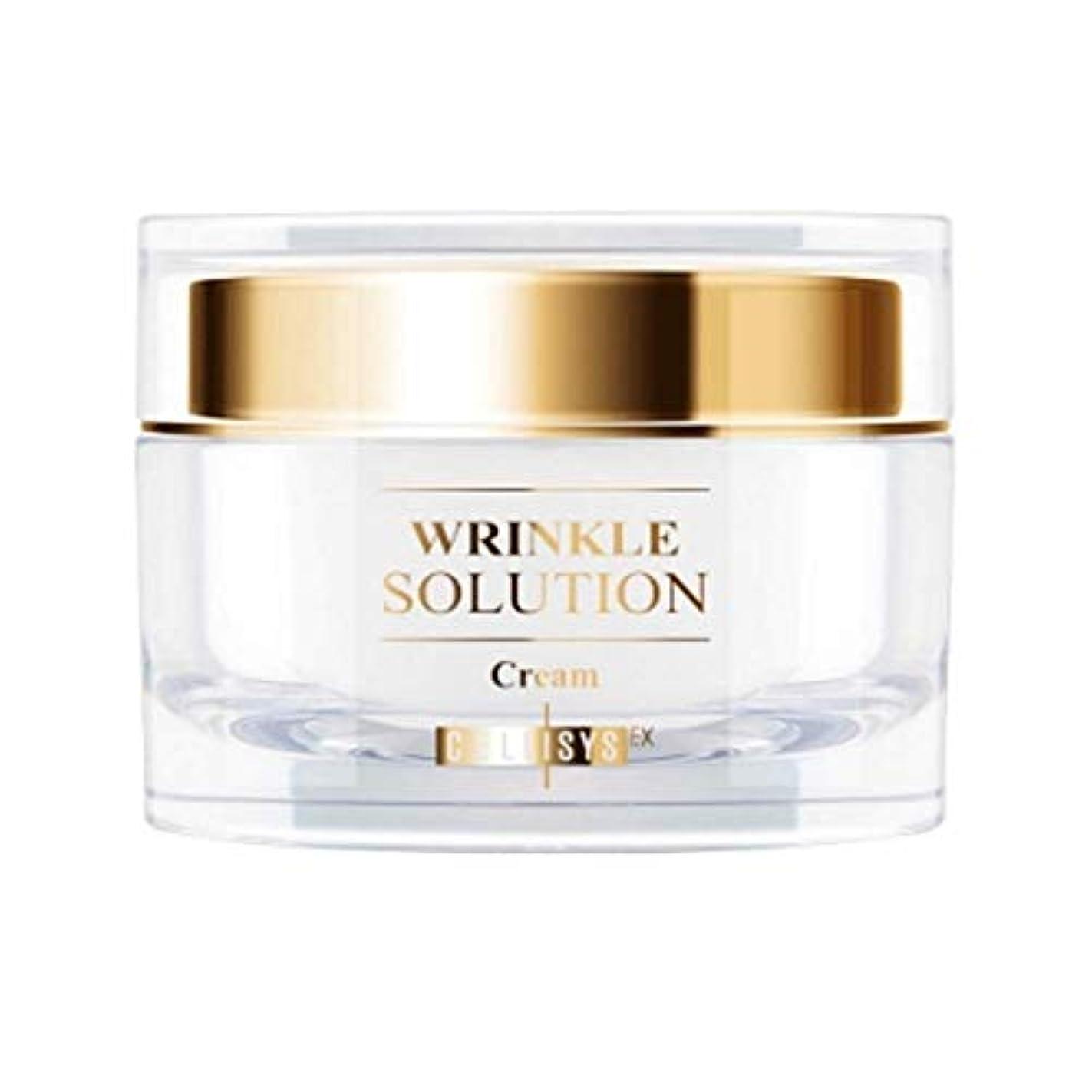 CELLISYS セリシス EX EGF リンクル ソリューション クリーム Winkle Solution Cream 50ml 【 高保湿 クリーム 韓国コスメ 】