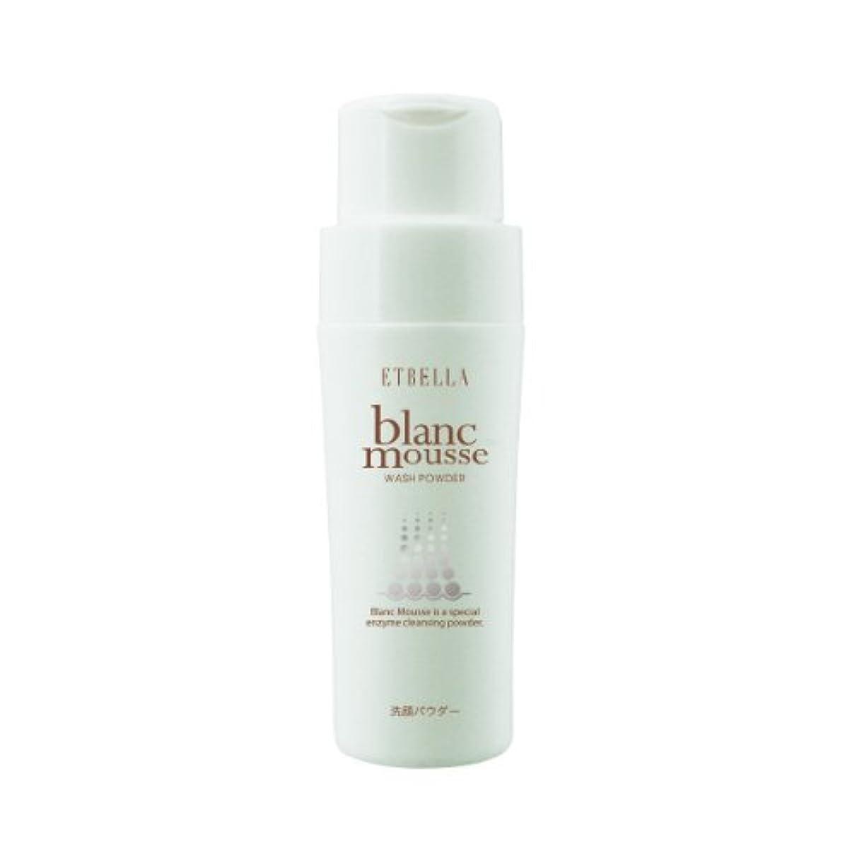 叙情的な高価なストライクブランムース酵素洗顔パウダー 60g