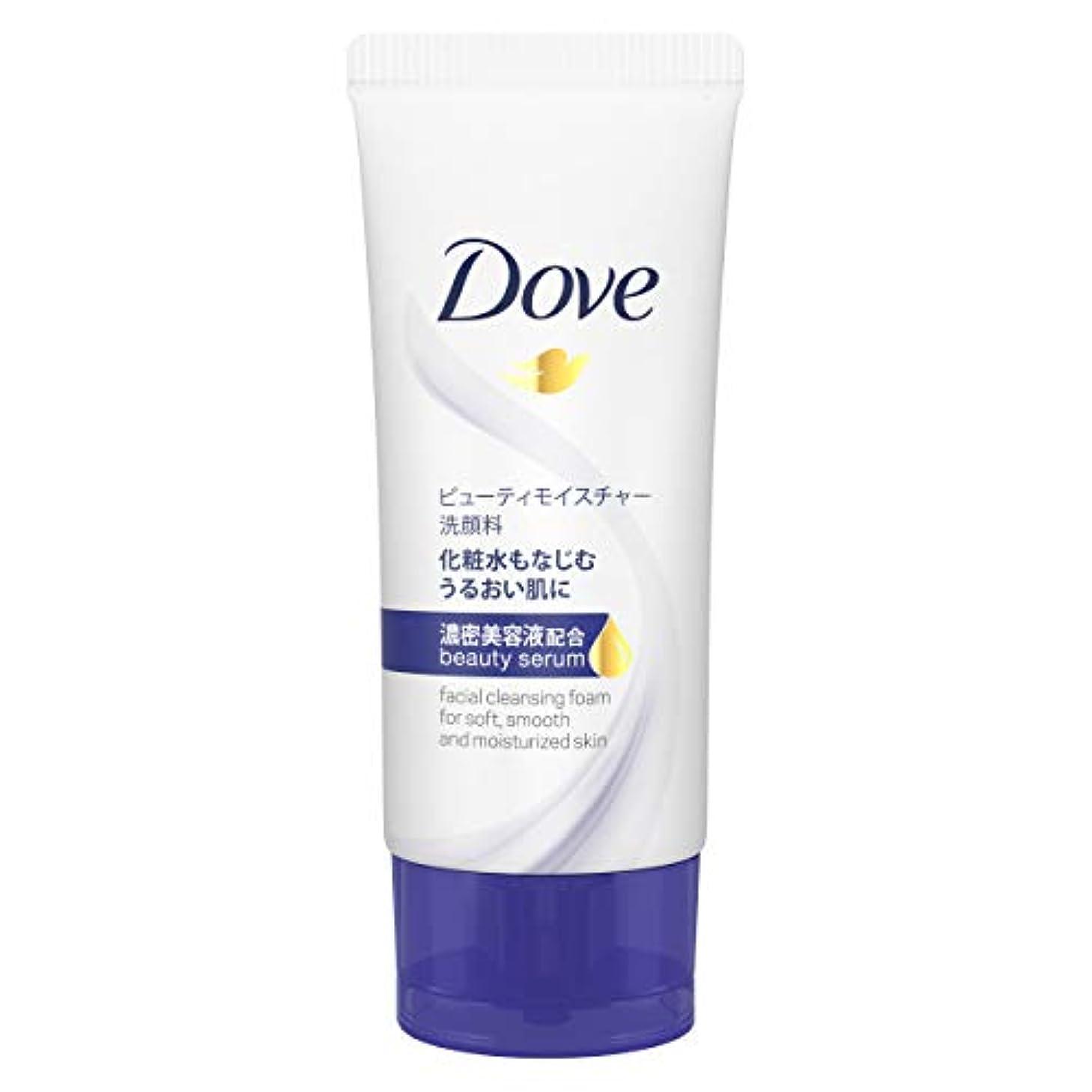 チャンピオンシップくしゃくしゃよろめくダヴ ビューティモイスチャー 洗顔料 30g