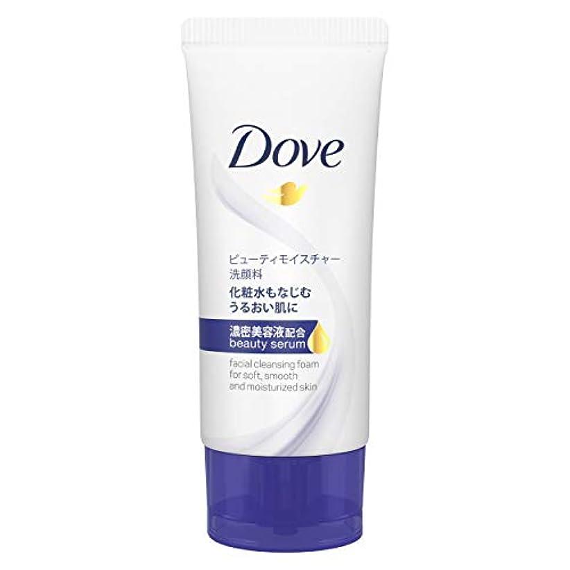 即席男性面白いダヴ ビューティモイスチャー 洗顔料 30g