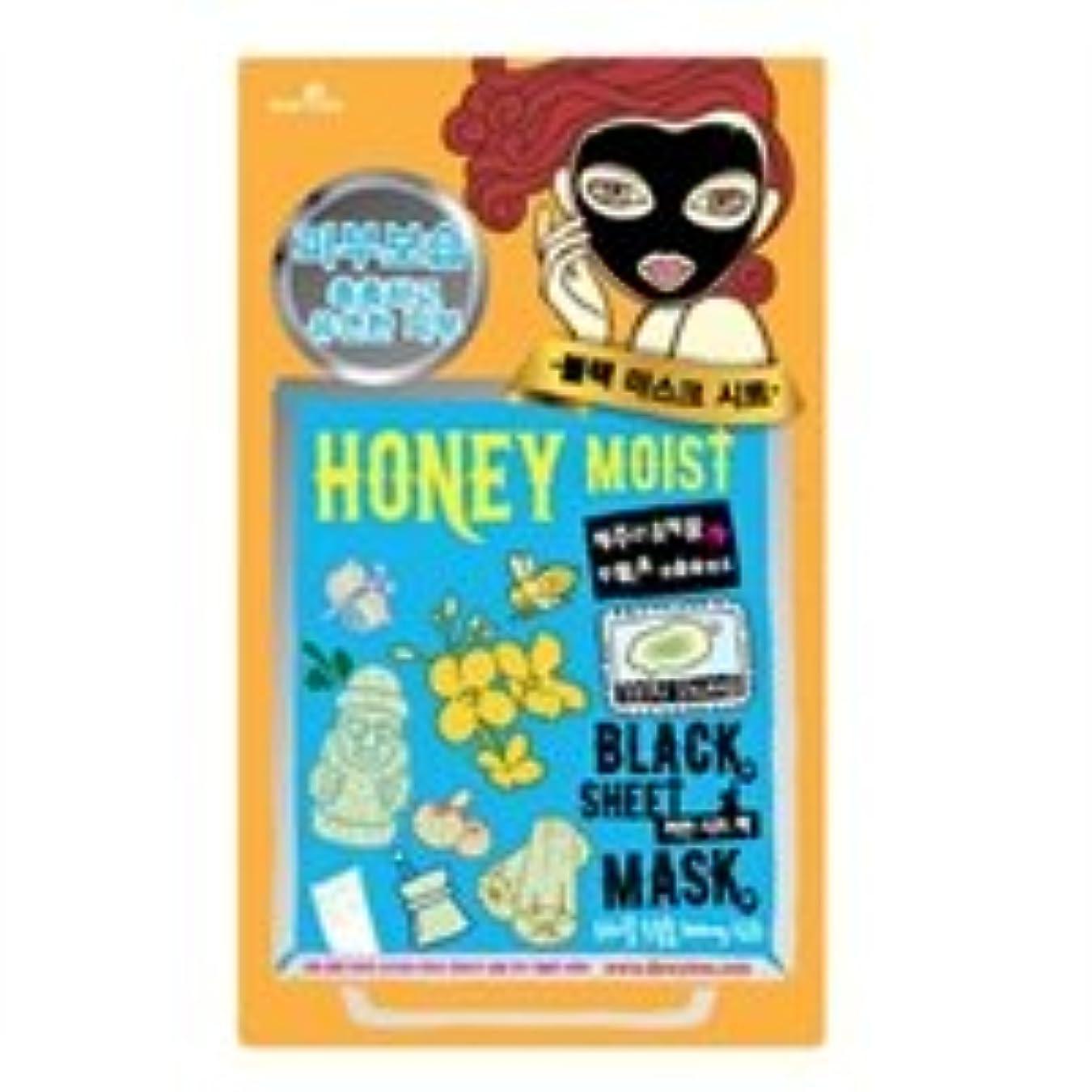 考古学的な化学薬品有害デューイトゥリー ハニーモイストブラックマスク 30g 10枚