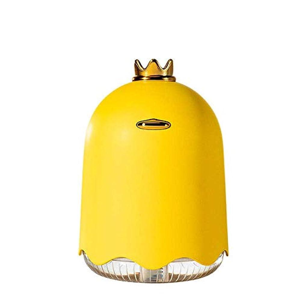 ひらめきリラックス自我SOTCE アロマディフューザー加湿器超音波霧化技術満足のいく解決策美しいデコレーションライト品質の製品 (Color : Yellow)