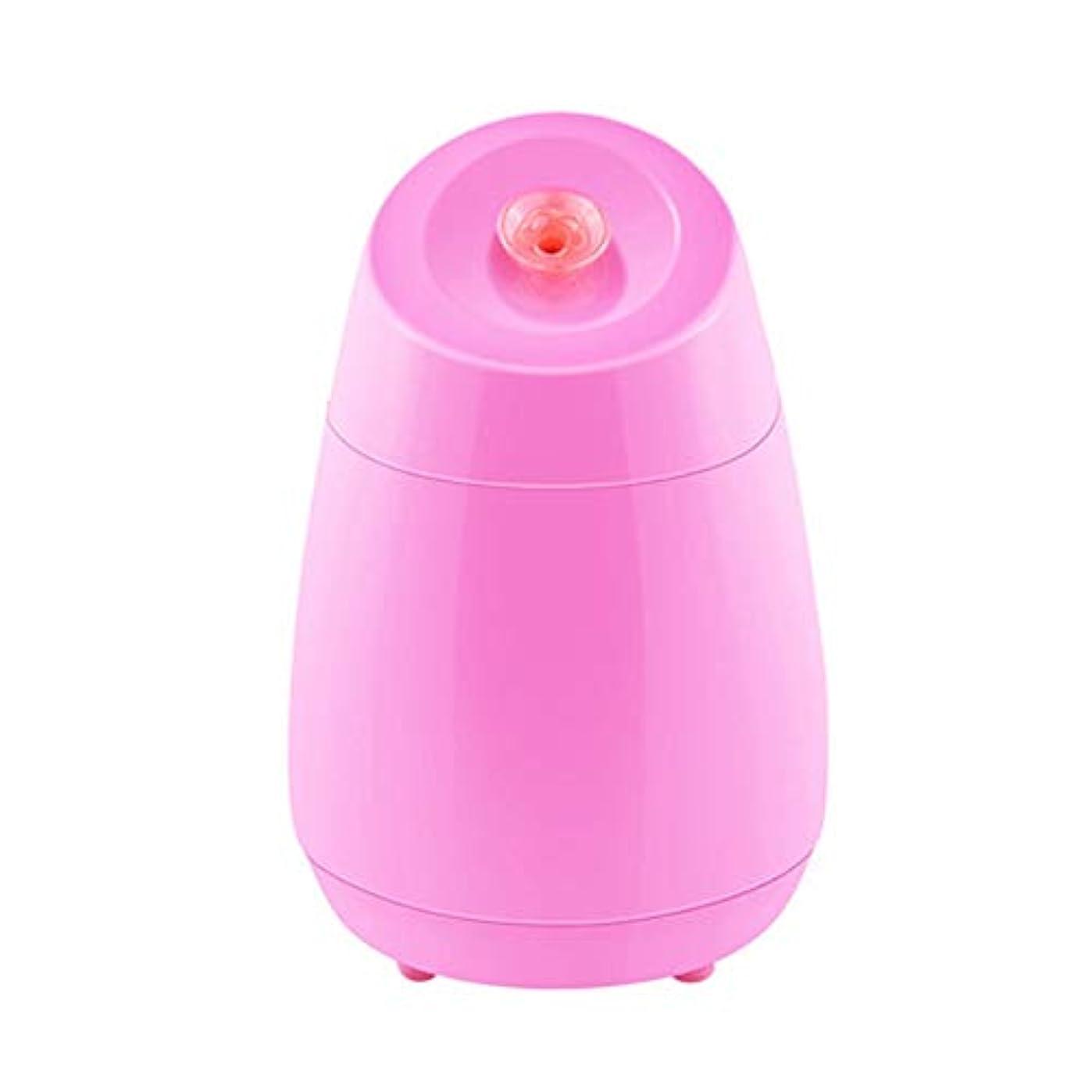ZXF ナノスプレー水道メーター美容機器ABS材料ホットスプレーフルーツと野菜の蒸し顔ホームフェイシャルフェイシャルフェイスブルーセクションピンク 滑らかである (色 : Pink)