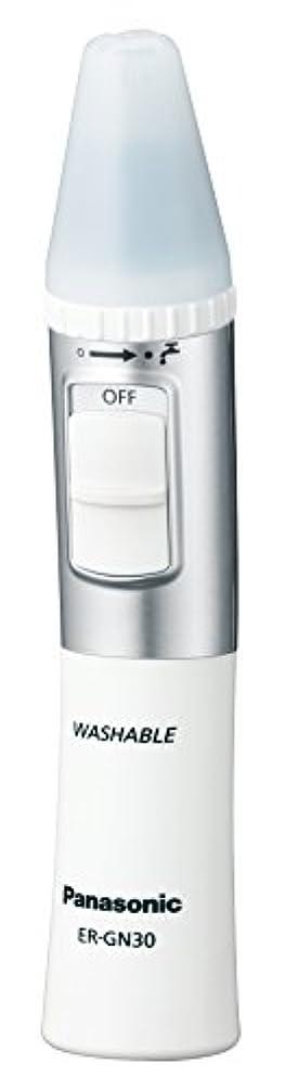セイはさておき測定可能コインランドリーパナソニック エチケットカッター 白 ER-GN30-W