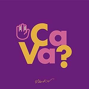 【メーカー特典あり】 Ca Va?(CD+DVD)(ポストカード付)