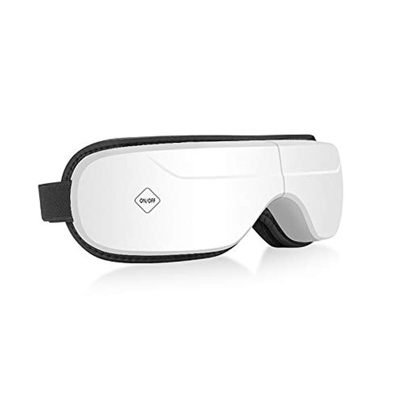 前売誰の置くためにパックアイマッサージャー電気プレス音楽ワイヤレス振動マッサージ磁気療法SPAインストゥルメントホットマッサージUSB充電,White