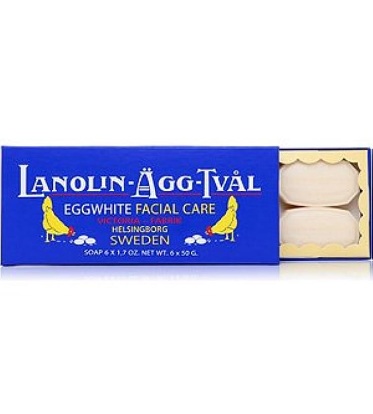 (577)ヴィクトリア エッグホワイトソープ 50g*6個 ヴィクトリア社 スウェーデン