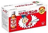リポビタンD 広島東洋カープ限定ボトル 100ml×10本 大正製薬