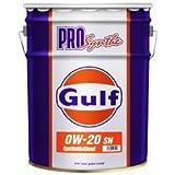 Gulf PRO SYNTHE(ガルフ プロシンセ) 0W-20 / 0W20 20L缶 ペール缶 Gulf ガルフオイル 0W20