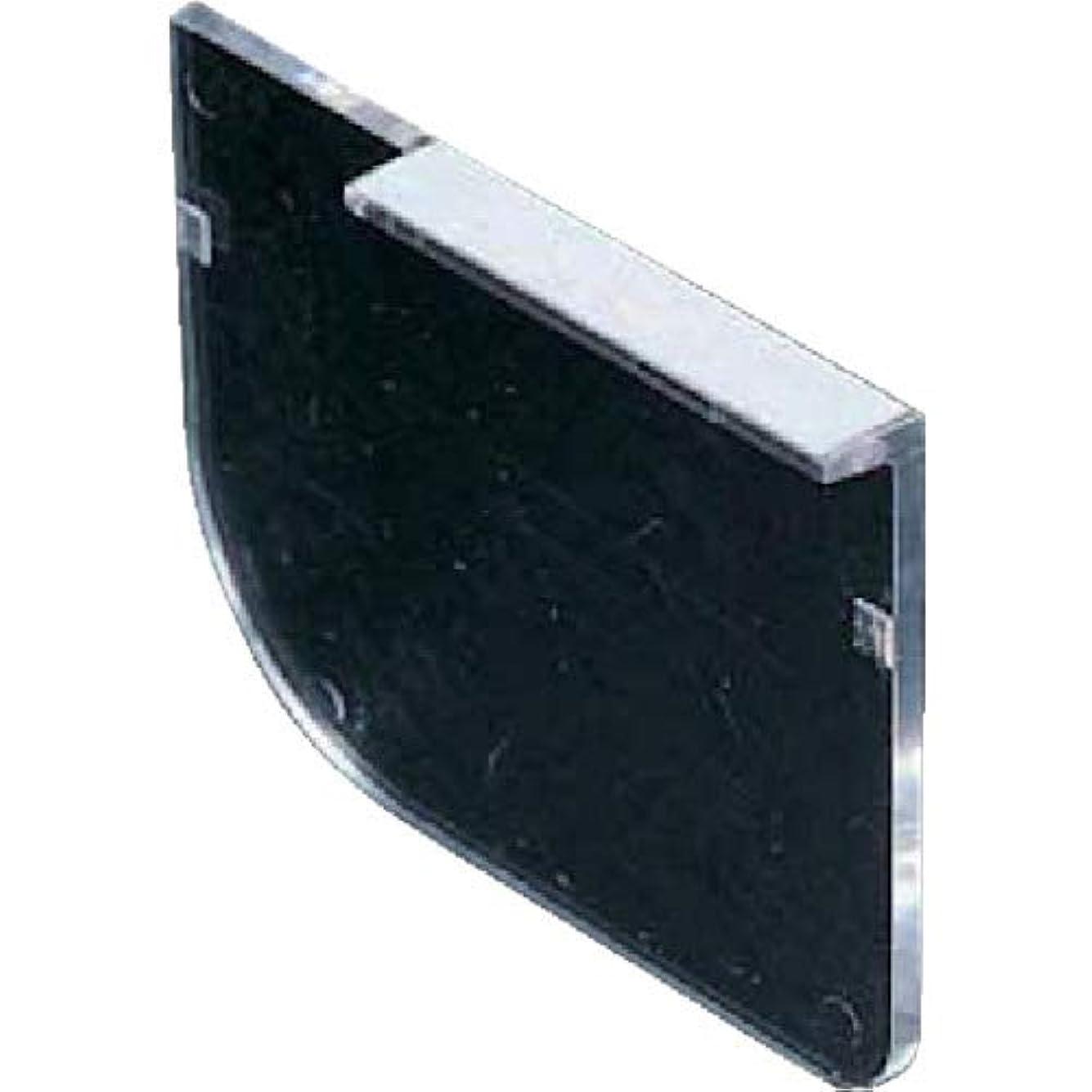 シアータウポ湖ドアミラーホーザン(HOZAN) 仕切板C 入数9枚 B-323