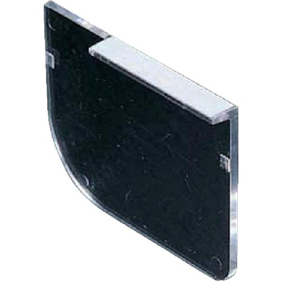 カトリック教徒レーダー降伏ホーザン(HOZAN) 仕切板B(8枚入り) B-322