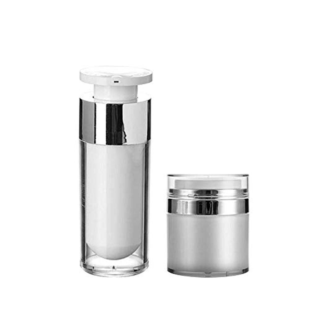 世代置換バイアスOBEST 詰め替えボトル 真空ボトル ポンプタイプ エアレス プッシュボトル 乳液 小分け容器 プラスチック 携帯用 花粉対応 旅行用(30ML) (セット)