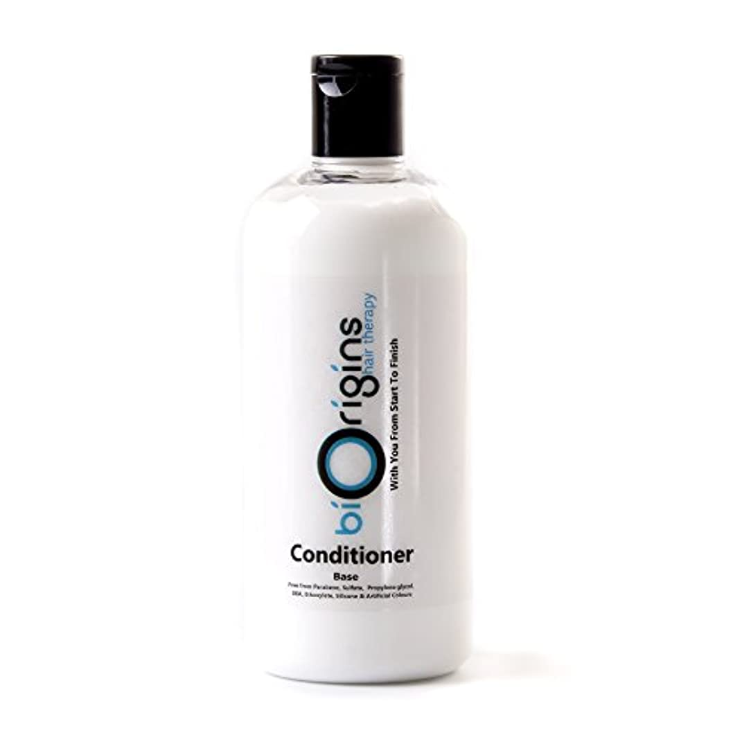 子孫チーム飼い慣らすConditioner Base Natural Unscented - 500ml