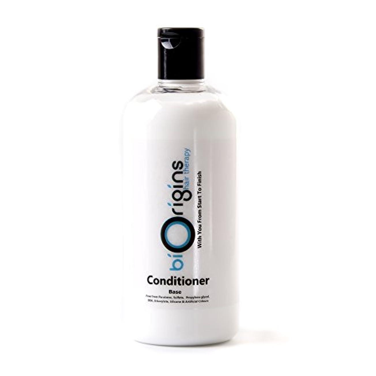 予測する味わう赤外線Conditioner Base Natural Unscented - 500g