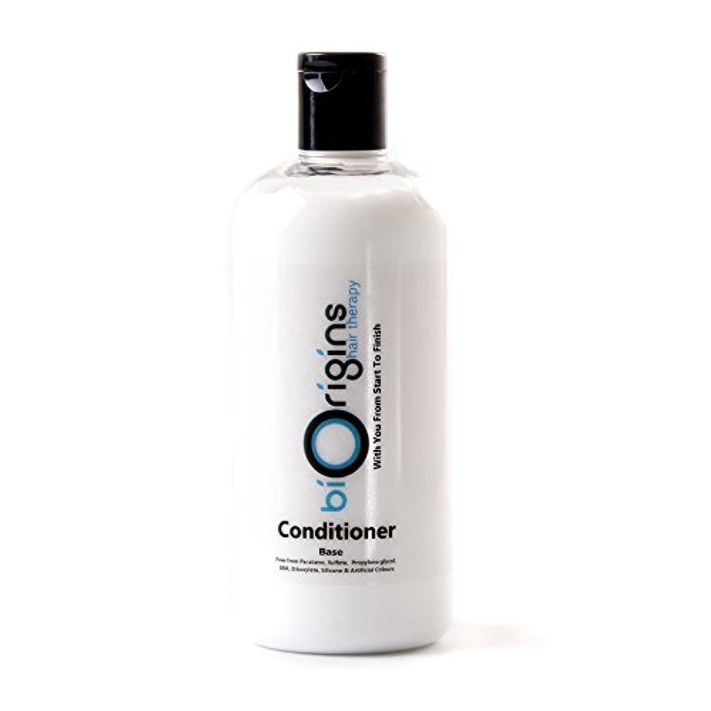 同封するキリスト教名前Conditioner Base Natural Unscented - 500g