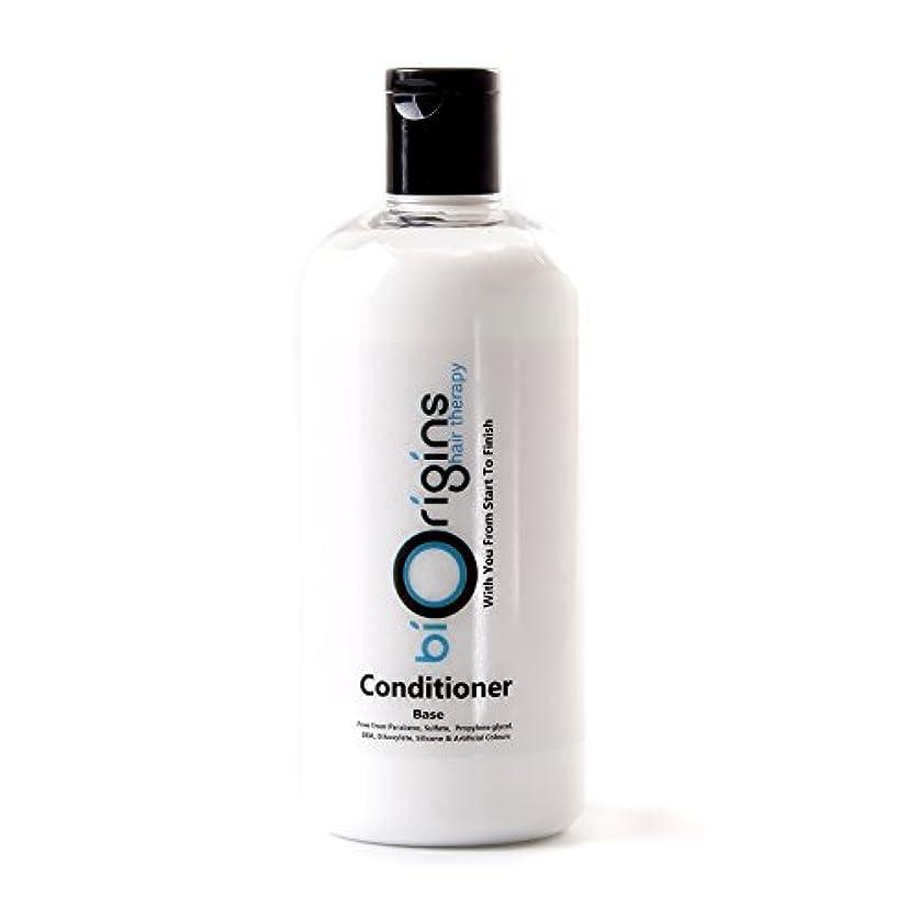 耳うんざり寝室を掃除するConditioner Base Natural Unscented - 500g