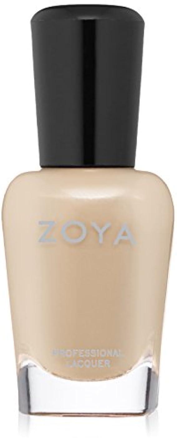 ブリーク四設置ZOYA ゾーヤ ネイルカラー ZP877 TATUM テイタム 15ml マット 2016/2017 Transitional Collection「naturel」 爪にやさしいカラーポリッシュマニキュア