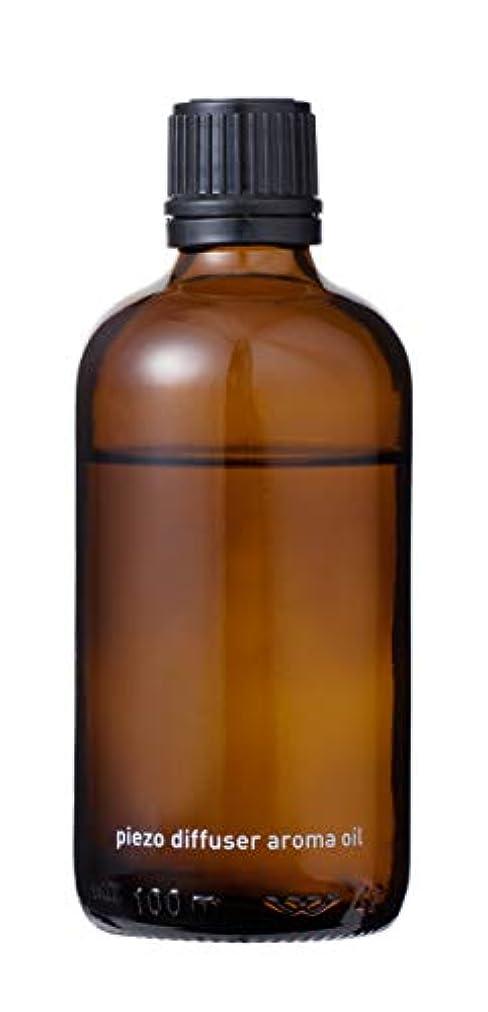 夜明け復活するオートピエゾディフューザー アロマオイルベース液 80ml