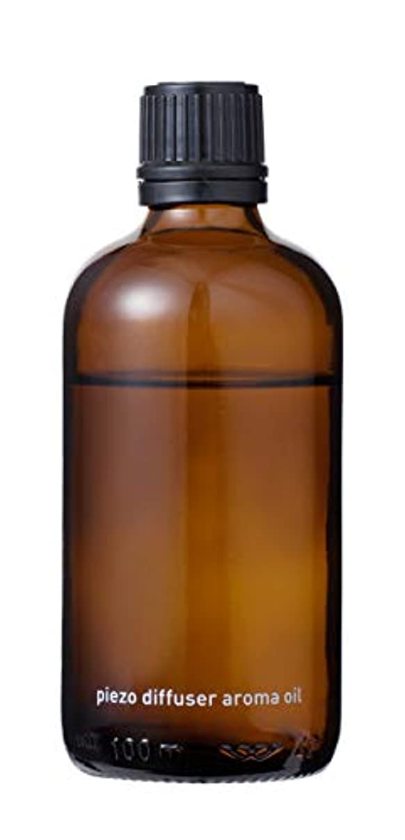 ピエゾディフューザー アロマオイルベース液 80ml