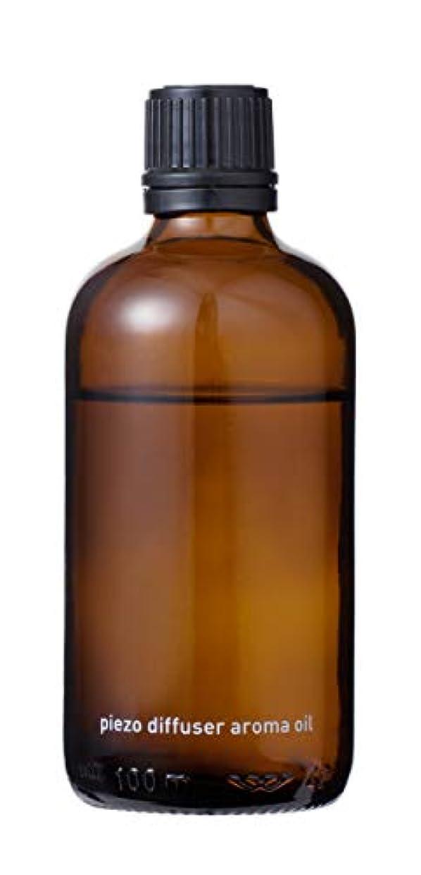 ケーブルカー学者北米ピエゾディフューザー アロマオイルベース液 80ml