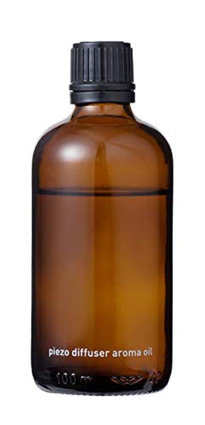 ホバート白菜パニックピエゾディフューザー アロマオイルベース液 80ml